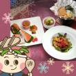 2014季節御膳冬メニュー