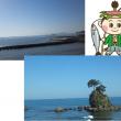 富山湾ますまる