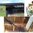 八尾化石資料館