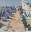 富山マラソンエイド