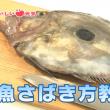 OSAKANAMASUMARU