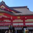 日枝神社ますまる