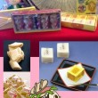 八尾お菓子