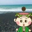 ヒスイ海岸3