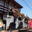 mugiyamasumaru