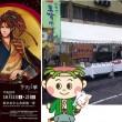 1608nobunaga_poster_B1