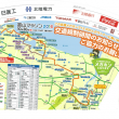 富山マラソン2016