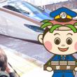 masumaru_densya-420x236
