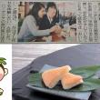 DSC_0970北日本新聞1107